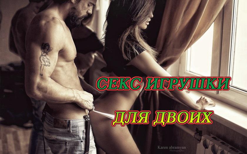 seks-v-orle-foto